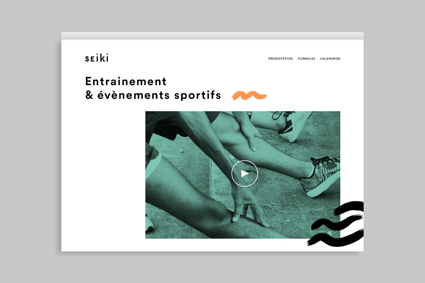 seiki_site01